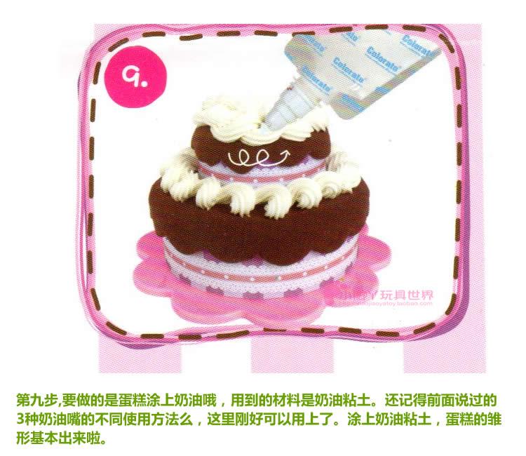 蛋糕超轻粘土diy彩泥模具套装3d橡皮泥儿童玩具儿童