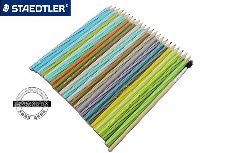 施德楼137纸盒luna水溶性彩色铅笔 48色水溶彩铅