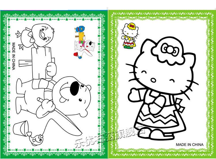 乐优右脑 儿童手绘水彩画1包2张6色彩笔 幼儿园diy入门手工制作 42元