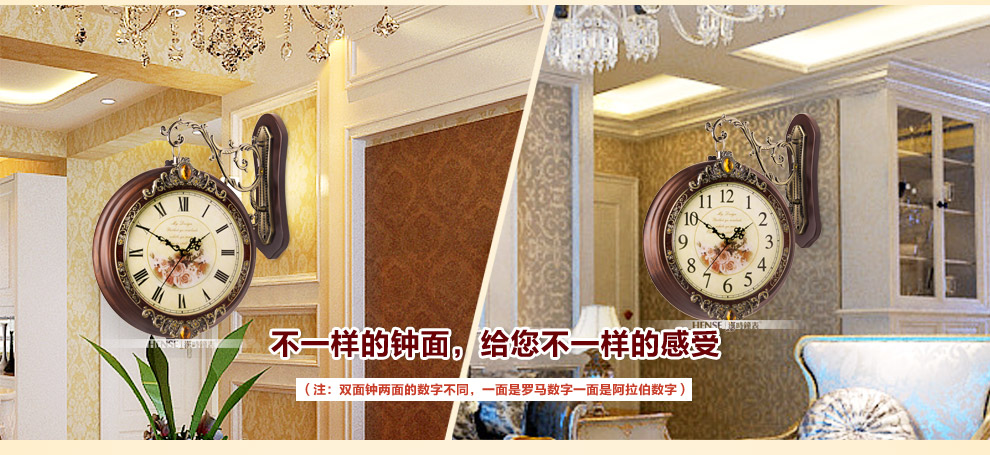 汉时钟表 双面挂钟 欧式田园客厅静音钟表创意时尚石英钟挂表 hds13