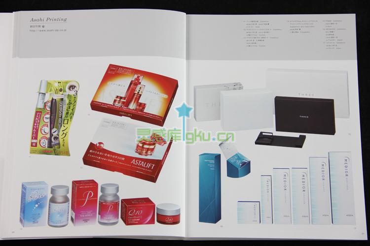 工艺书籍装帧设计图片展示
