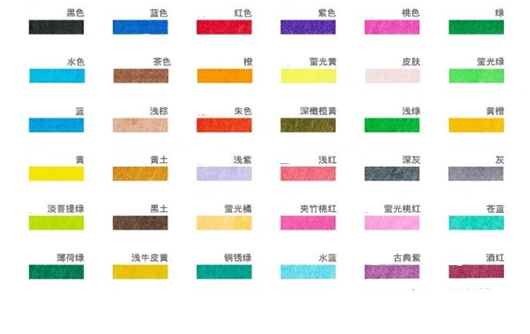 台湾雄狮水彩笔 12,24,36色水彩笔 儿童涂鸦笔 画笔 粗头_14
