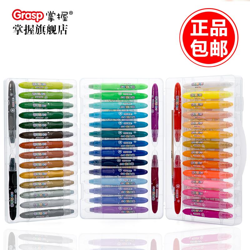 蜡笔36色油画笔丝滑炫彩棒彩色48色儿童画画笔套装