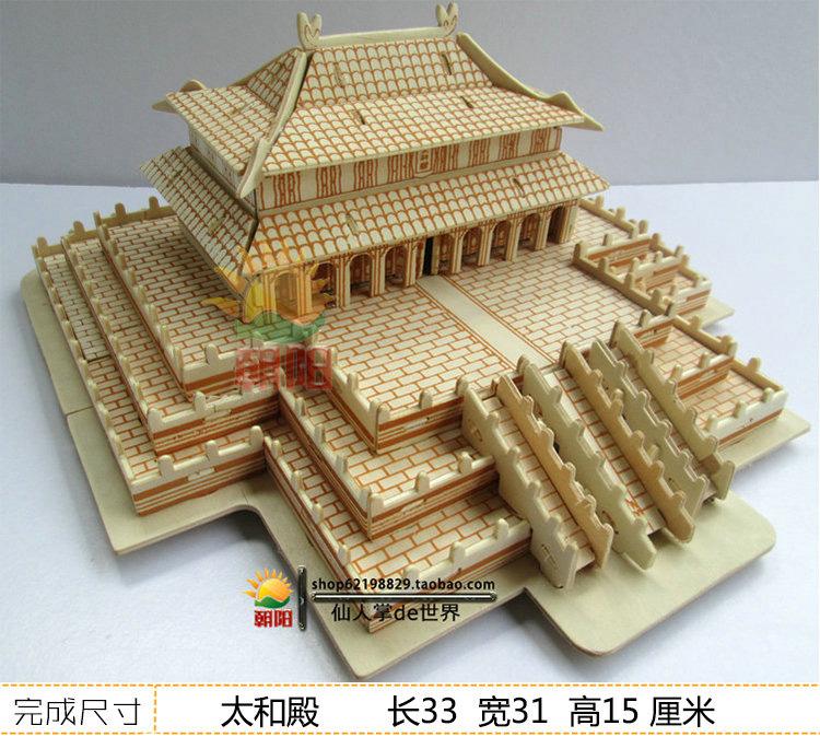 成人手工制作房子diy模型14岁以上组装中国古建筑模型拼装玩具屋_天