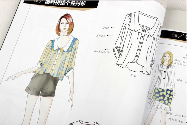 国际流行时尚服装设计自学书 韩式流行女装设计 畅销书籍 款式效果图