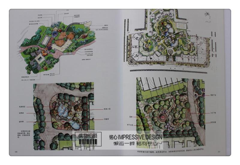 手绘景观:细部设计手册(高效实用的手绘景观