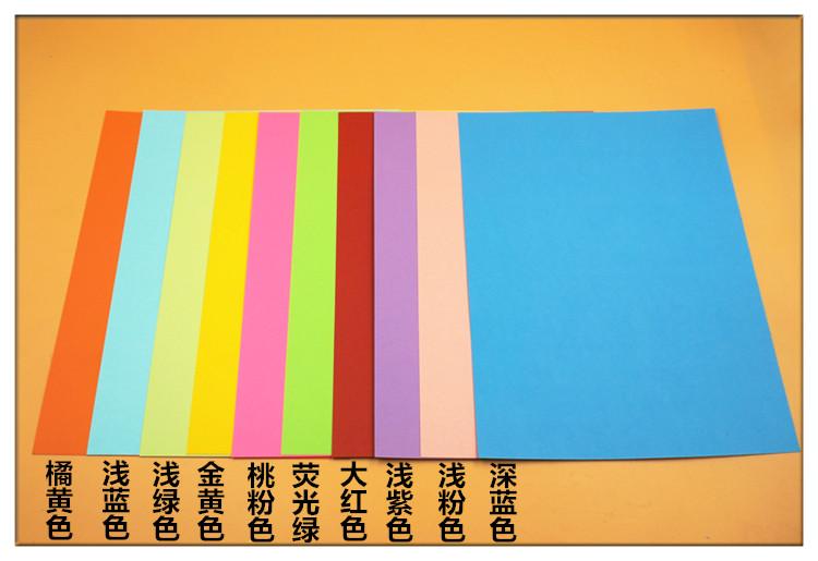 230g彩色厚硬卡纸a3 a4手工彩卡纸手绘贺卡黑白彩色相册卡纸_a4黑卡纸