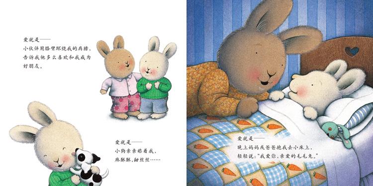 本 套丛书是一套2-5岁幼儿情绪的生动写照,通过小兔子的形像表达了