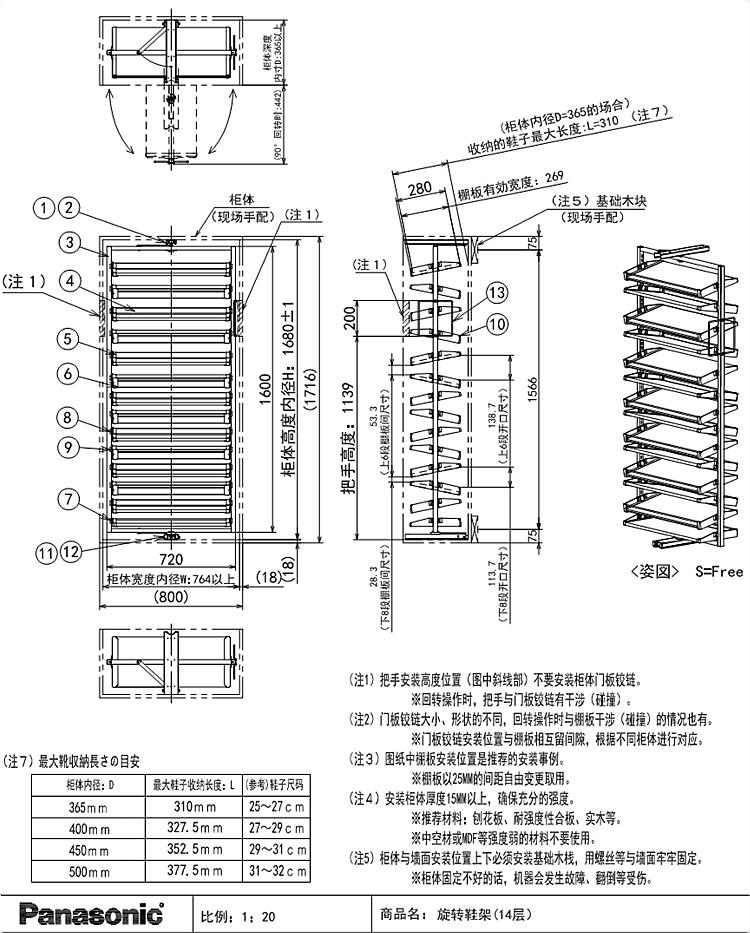 电路 电路图 电子 工程图 平面图 原理图 750_933 竖版 竖屏