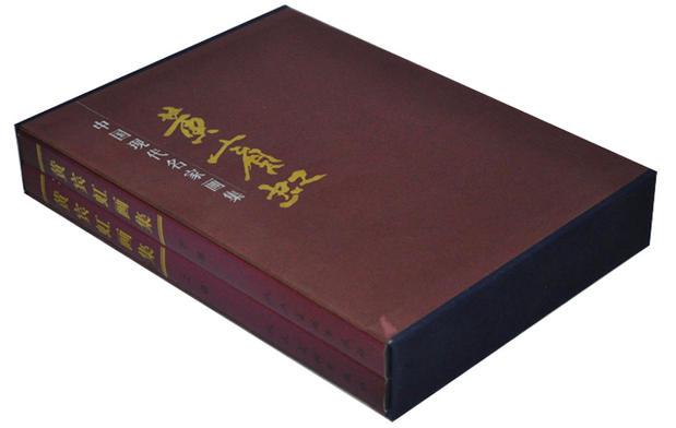 包装 包装盒 包装设计 盒子 设计 619_392