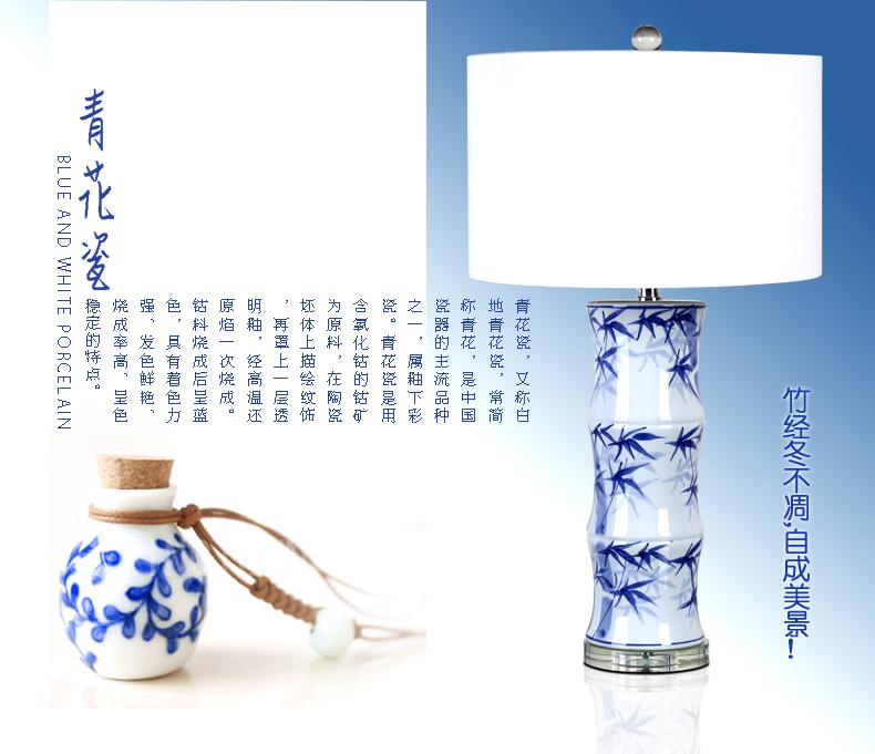 现代简约欧式陶瓷台灯温馨卧室床_设计分享