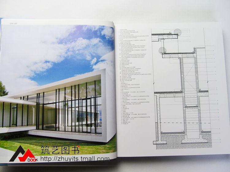 住宅外墙结构 现代风格别墅外观 外墙细部大样设计深度剖析 住宅建筑