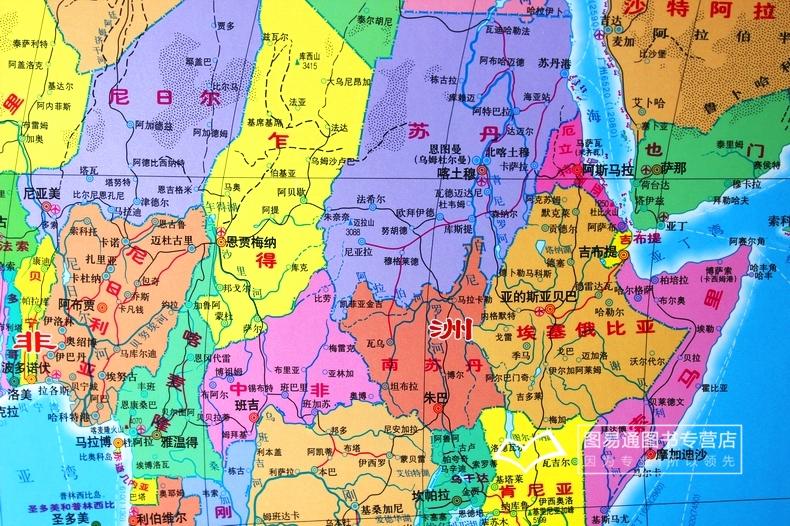 2018新版中国地图挂图1.5米x1.