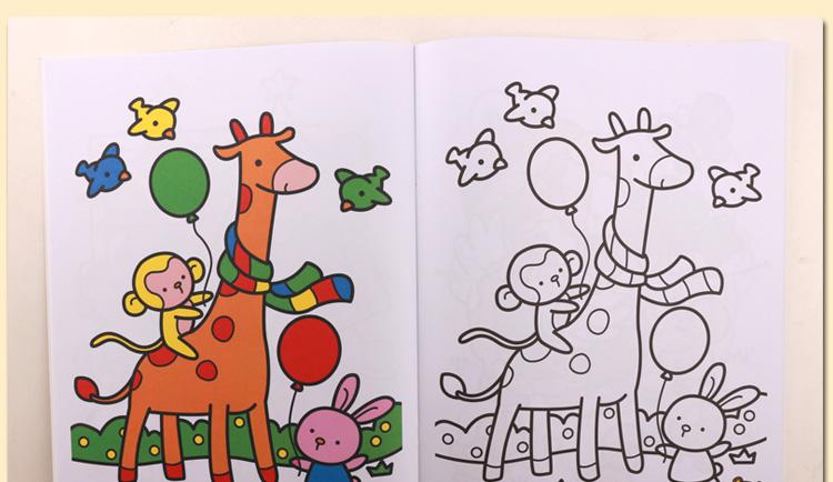 宝宝涂色全8册儿童学画书2-3-4-5-6岁幼儿简笔画大全基础入门素材教材