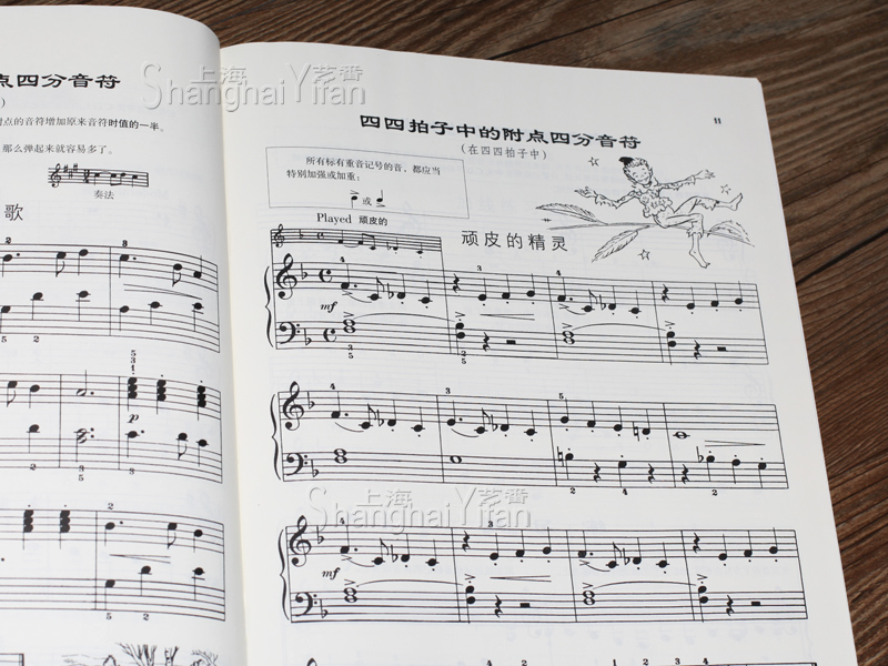 约翰汤普森简易钢琴教程教材曲谱书籍 时代图书专营店-主题曲