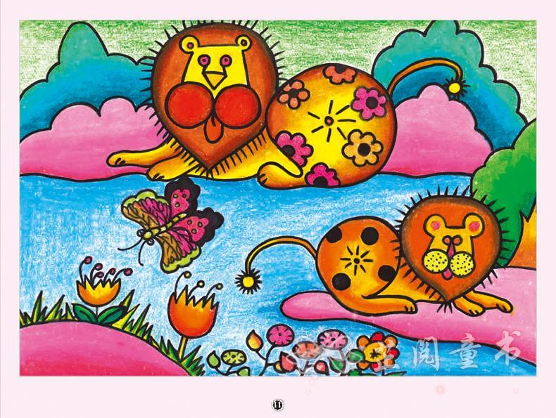儿童美术培训教材 创想童画-油画棒技法教程(启蒙班) 基础班共2本儿童