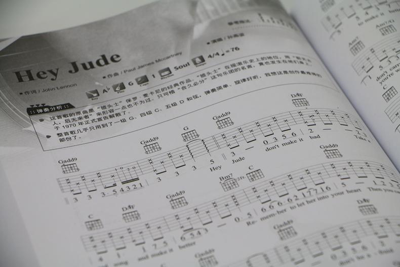 童年双手钢琴谱简谱