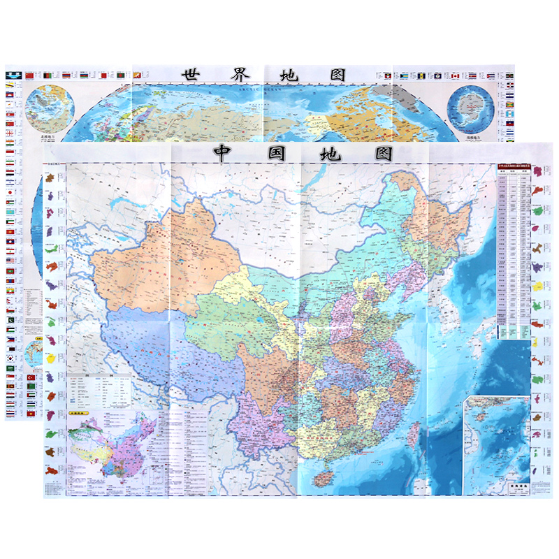 """2019新版世界地理地图 中国地理地图浓缩了""""新课标中学地理""""知"""