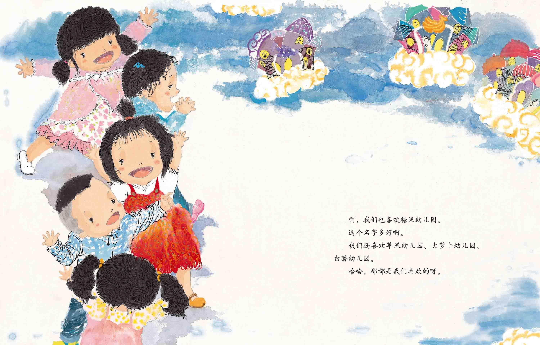 幼兒園成長手冊培訓 幼兒園成長冊手繪樣圖   幼兒園成長手冊家長寄語