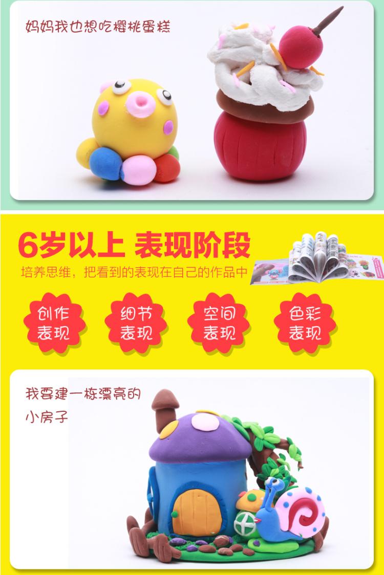 手工彩泥超轻粘土太空橡皮泥diy制作套装玩具男孩女孩3-6-12岁生日