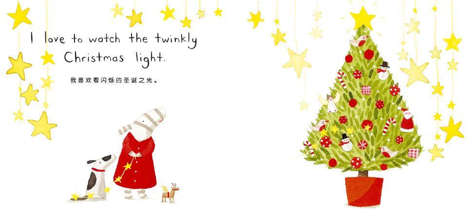 蒲蒲兰//我爱圣诞节(双语)0-2-3-4-5-6岁儿童绘本故事书少儿读物/安娜图片