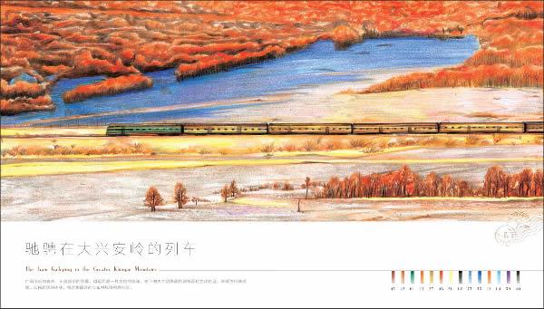 色铅笔绘画 彩铅画入门教程书 彩色铅笔手绘书 铅笔素描画风景绘画书
