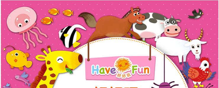 立体手工制作书3-4-5-6-7岁宝宝儿童幼儿手工益智游戏玩具书手工童