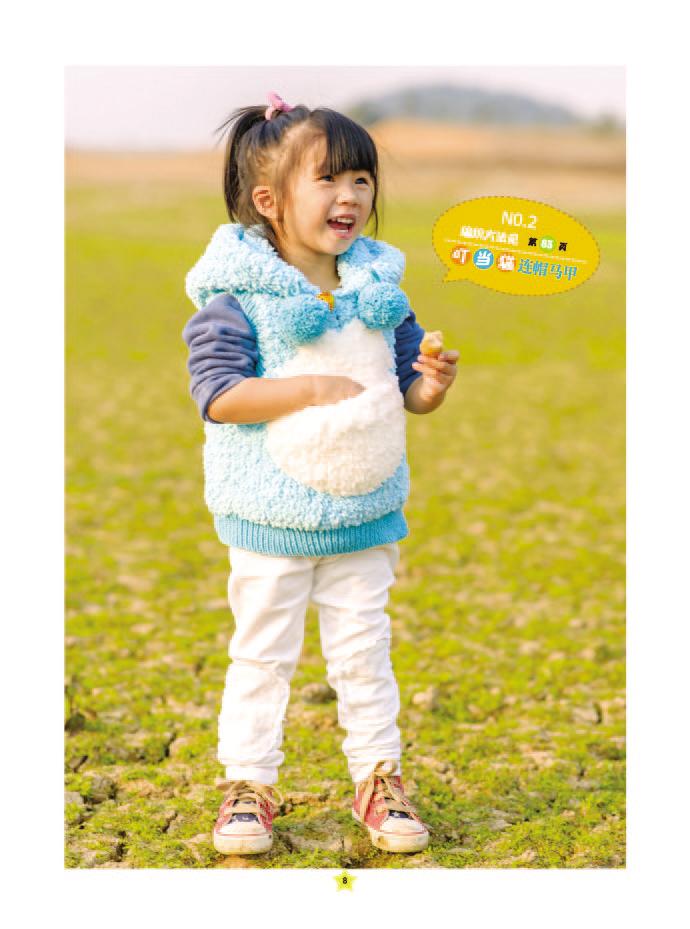 正版编织小屋3~6岁可爱毛巾线童装宝宝毛衣手工diy编织书织毛衣的书