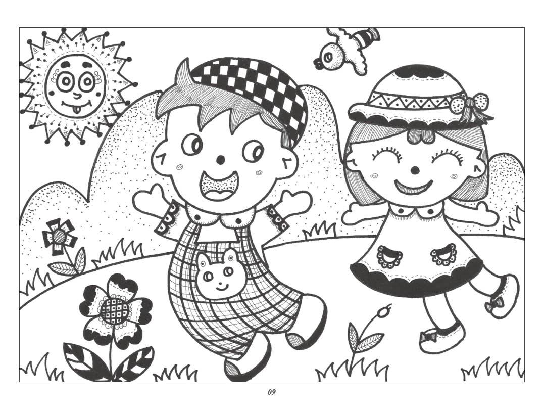 全3册新编儿童绘画入门教程少儿线描画人物动物风景篇零基础学画画书