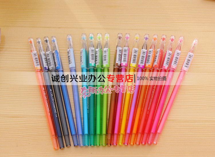 可爱钻石笔头彩色中性笔diy涂鸦水笔0.5小清新炫彩18色手帐笔