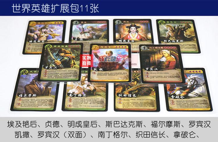 全套桌游卡牌扑克牌游戏 含青龙白虎朱雀玄武铁盒2017英雄杀卡牌