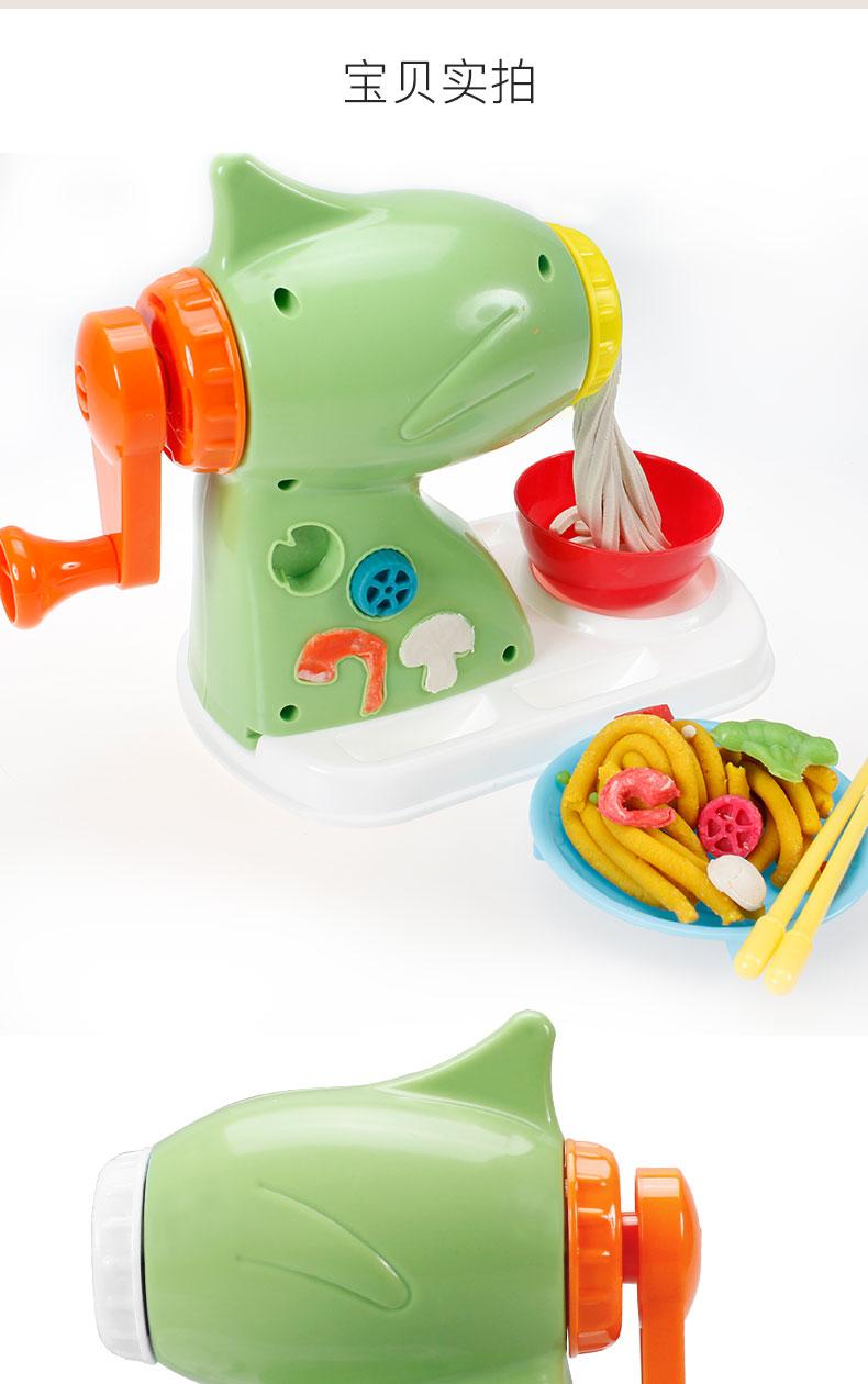 【益龙灵彩泥】粘土手工制作面条机玩具儿童橡皮泥3d