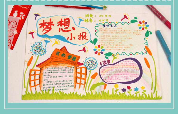 手抄报小报模板工具小学生儿童勾线笔 12色36色彩色套装纤维笔头 高光