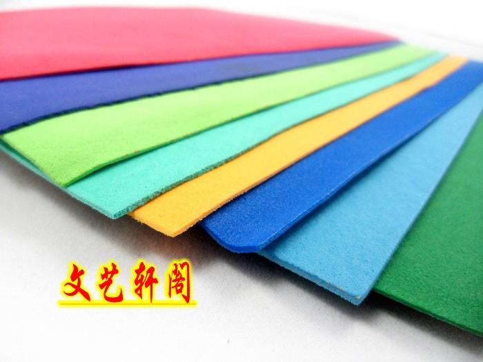 海绵纸 泡沫纸 手工纸 2mm 加厚海绵纸 eva儿童手工立体贴画材料(10