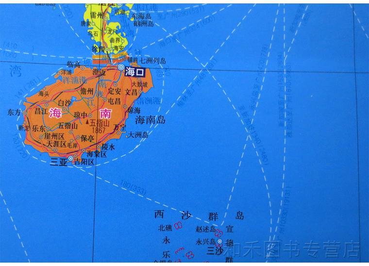 4米x1米 精品防水覆膜商务办公挂绳挂图 中国地图由横变竖:南海诸岛全