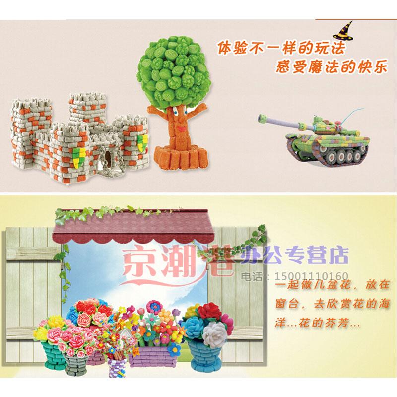 米偶 魔法diy玉米棒橡皮泥9600粒 儿童手工益智 幼儿园专用创意diy