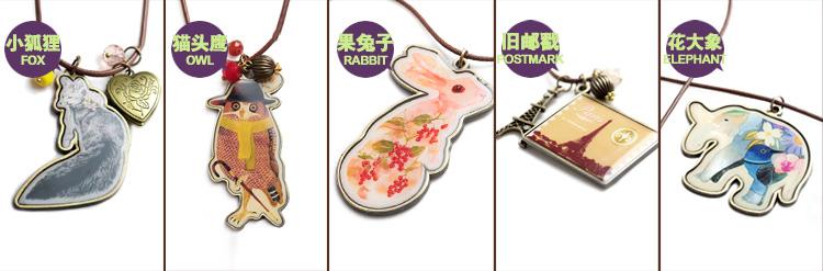 妖精的口袋 苔藓伊人~2015春装新款俏皮动物形状复古