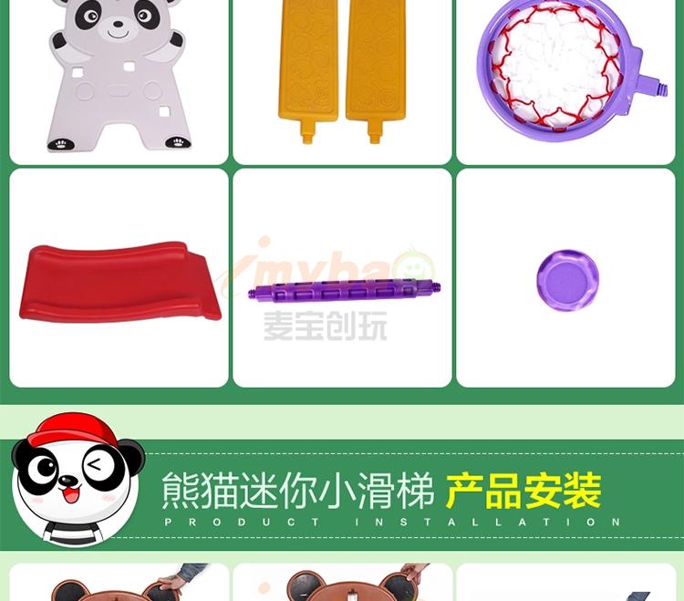 折熊猫的步骤图解