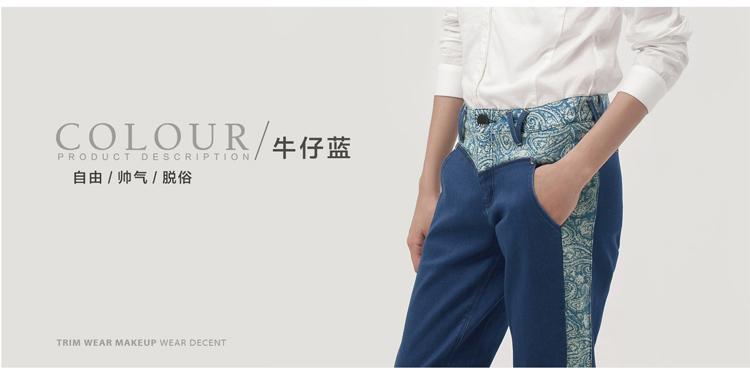 【amii裤装】amii极简2014新品撞色欧式花纹印花拼接