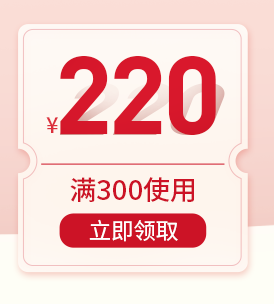 pc海报-4优惠券_16.png
