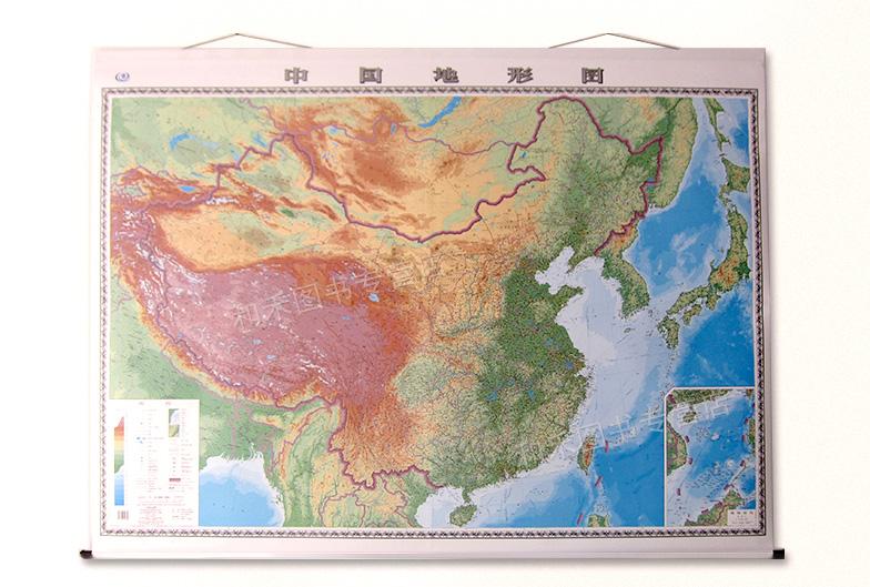 中国地图地形图 挂轴地图 大型挂图 2米x1.