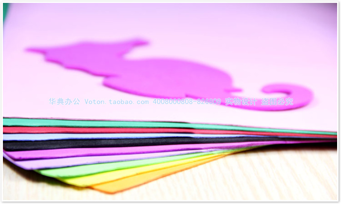 韩国文具 智慧树材料 海绵纸 皱纹纸 瓦楞纸 泡沫纸 16k 彩色手工纸_1