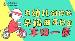 致敬大���S田一�┲黝}����