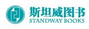 北京斯坦威图书有限责任公司