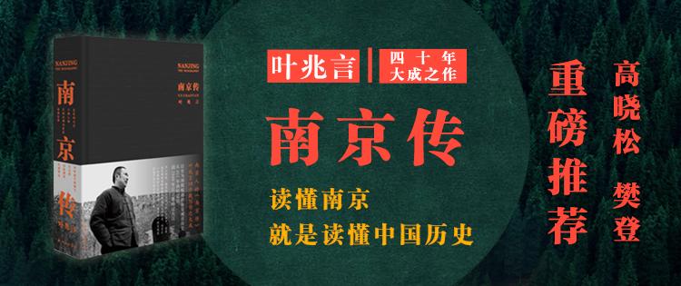 江�K�g林-南京��