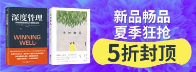 时代华语-7.17-7.23