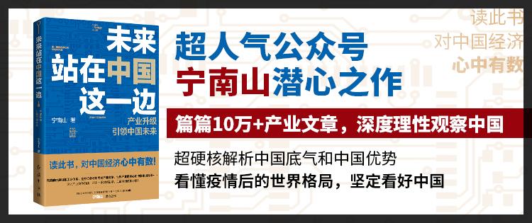 时代华语-未来站在中国这一边