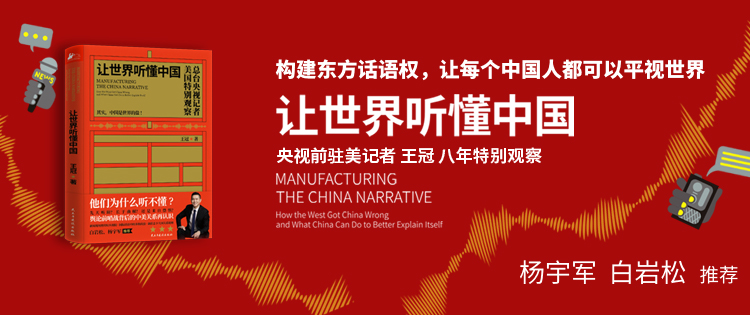 凤凰联动-让世界听懂中国