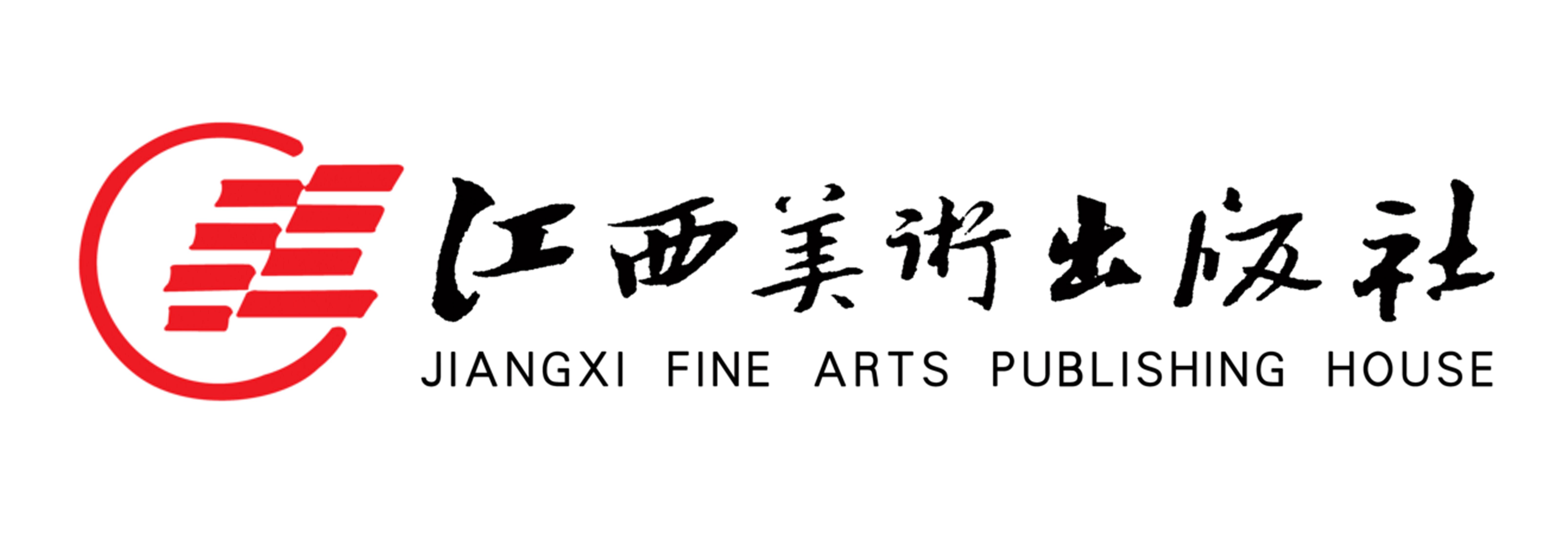 江西美术出版社出版社