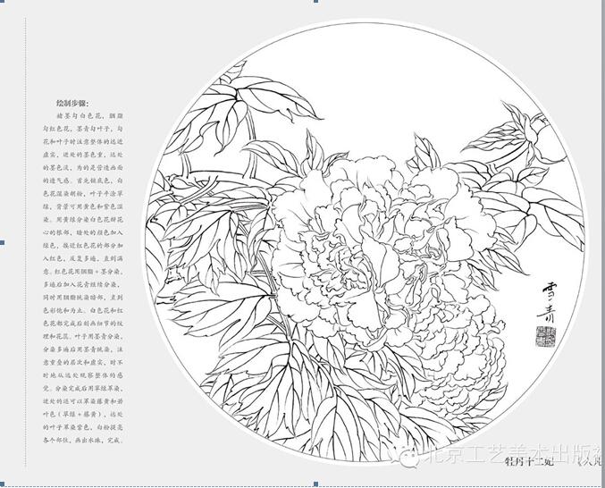 简笔画 设计 矢量 矢量图 手绘 素材 线稿 677_546